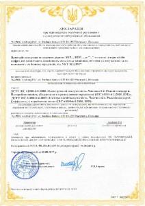 skan_deklaratsiya_0495-16