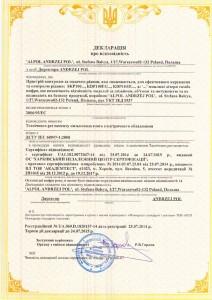deklaratsiya-smdp