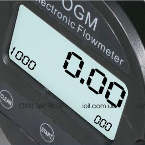 OGM-25