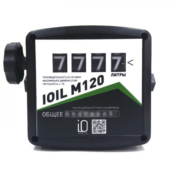 IOIL 120_1